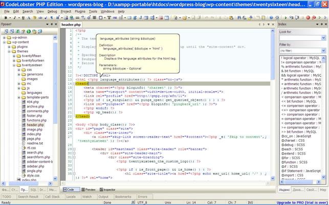 free-php-html-css-javascript-editor